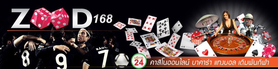 ZOOD168